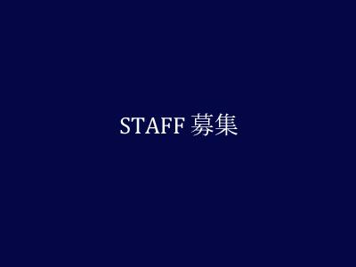 recruit-logo