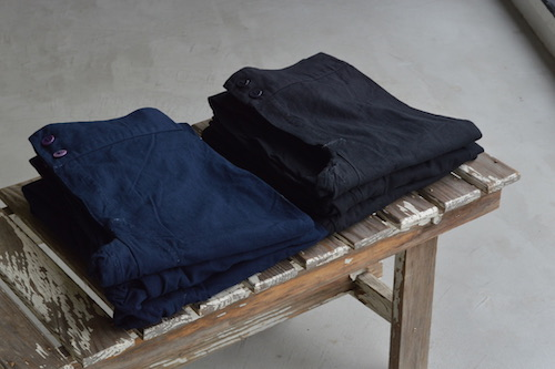 Russian Army Sleeping Pants